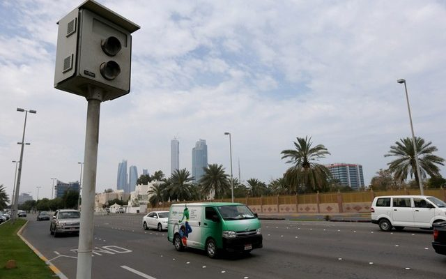 Speed Camera in Abu Dhabi